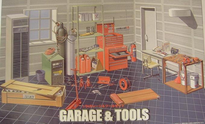 modellbau fujimi garage werkstattzubeh r 1 24 kunststoff bausatz 11118. Black Bedroom Furniture Sets. Home Design Ideas